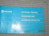 SUMBEAM 900