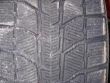 Bridgestone Blizak