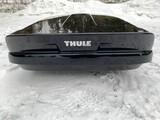 Thule Flow