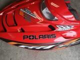 Polaris Xc
