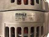 Mahle AAN5927 14V 200A