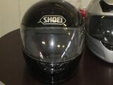 Shoe Raid