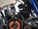 Aprilia AM6 88cc