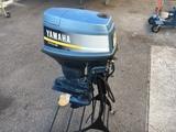 Yamaha 40 heo