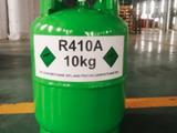 Kylmäaine R410a 10 KG