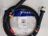 Volvo Penta 846650