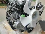 Isuzu moottori  C 240