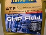 Ravenol HP6 ATF öljy 20litraa