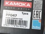 Kamoka Bmw