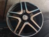 Mercedes Replica