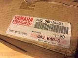 Yamaha CDI BOXI 6H0-85540-01