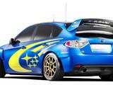 Subaru Lastu Lastutus