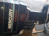 Mercury 200hv 135-200