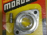 Moroso 63466