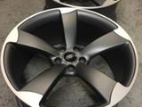 Audi  Rotor