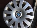 BMW. Fiat