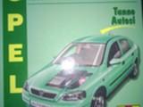 Opel Astra ja Zafira