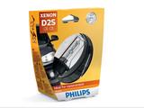 Philips D2S