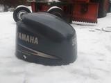 Yamaha F225 F225 TXRD