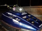 Polaris 650 rxl