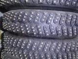 Michelin 15