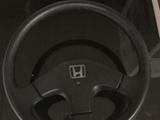 Honda ratti