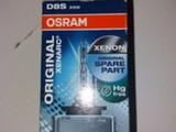 Osram D8S