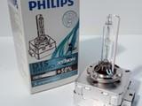 Philips D1S