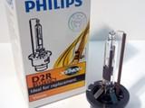 Philips D2R