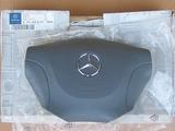 Mercedes Benz Sprinter W904-5