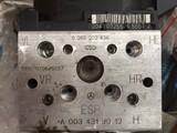 Bosch A003 431 90 12H