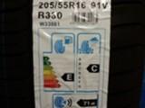 Muu Merkki Winrun R330