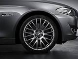 BMW Style 312 uudet