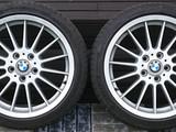 BMW Style32