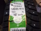 Nokian Nordman 5