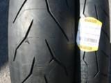Pirelli Rosso Corsa
