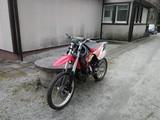 aprilia RX