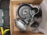 KTM 250 exc Starttisarja