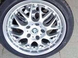 BMW alut 8.5x17 et45