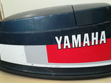 Yamaha 40HE