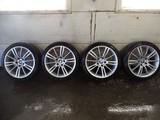 BMW REF 218