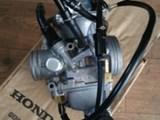 honda FM 350 fourtrax