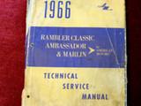 Rambler Korjaamokirja