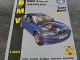 Bmw 300 sarja