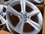 "BMW ""Style 128"""