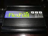 Flexfuel E85
