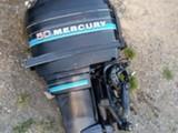 Mercury 50 Classic