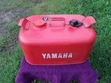 Yamaha Mercury