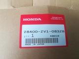 Honda BF5A 2003 BADS