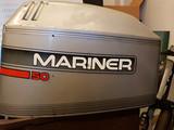 Mariner 50hv 4-tahti